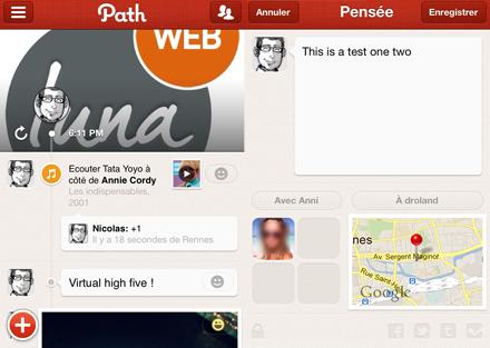 Captures d'écran de l'application iPhone Path