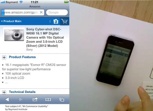 Sur Amazon, le caddie situé en haut à droite ne permet pas d'ajouter le produit au panier - Source : http://uxdesign.smashingmagazine.com/